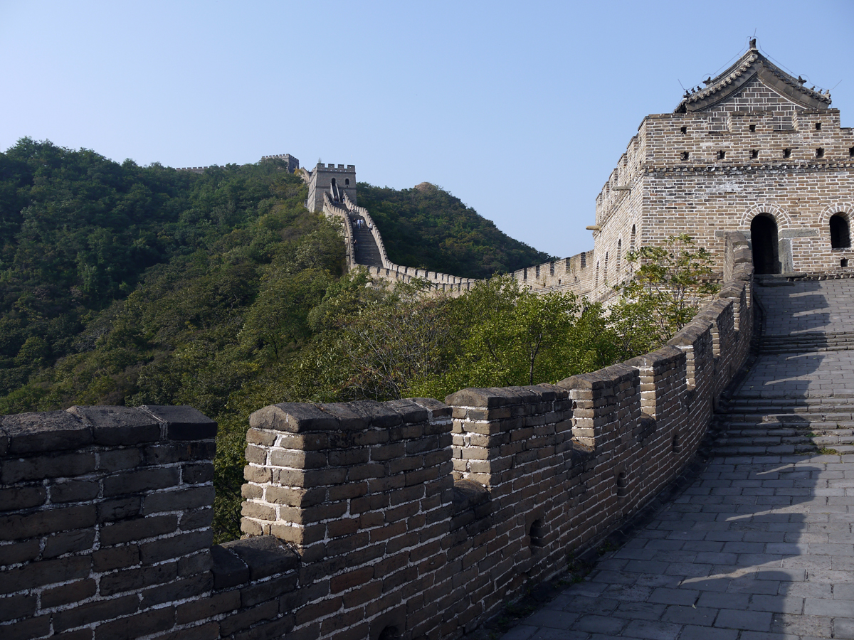 Can you pass up the Great Wall?